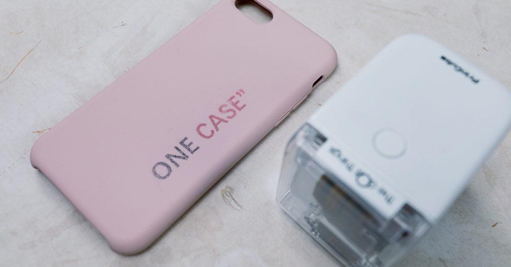Ein Smartphone-Case mit dem PrinCube bedruckt.
